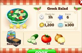 تولید و فروش سالاد یونانی