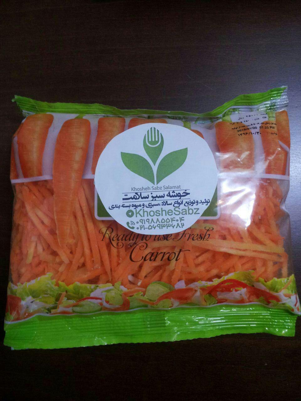 صادرات هویج رنده شده